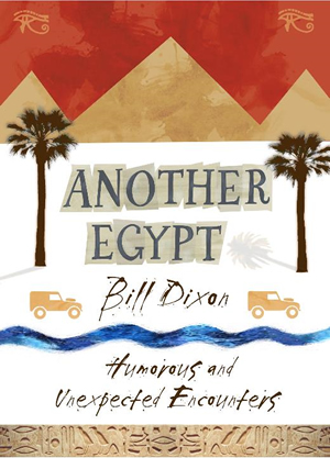 Another Egypt by Bill Dixon